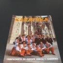 Coleccionismo deportivo: REVISTA KARATEKA. N° 4. ABRIL 1986.. Lote 149801852