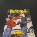 Coleccionismo deportivo: REVISTA DOJO. EXTRA DEFENSA PERSONAL. AÑO 1977.. Lote 149835304