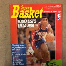 Coleccionismo deportivo: SÚPER BASKET N° 5 (1989). EMPIEZA LA NBA, PIVOTS, NCAA, POSTER BRAD DAUGHERTY, TERRY CUMMINGS,... Lote 149866894