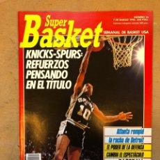 Coleccionismo deportivo: SÚPER BASKET N° 22 (1990). JUEGO DEFENSIVO, TRASPASOS, NFL, HUELGA BASEBALL, POSTER TERRY CUMMINGS,.. Lote 149931898