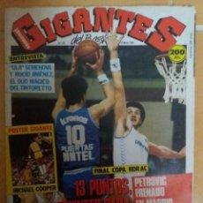 Coleccionismo deportivo: GIGANTES DEL BASKET. MARZO 1988. FINAL COPA KORAC. DRAZEN PETROVIC. Lote 149979606