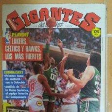 Coleccionismo deportivo: REVISTA GIGANTES DEL BASKET. MAYO 1987. Lote 149979830