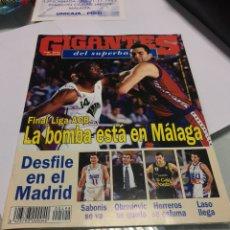 Coleccionismo deportivo: GIGANTES DEL SUPERBASKET ABC MADRID BOMBA 1995 NÚMERO 498. Lote 150757450