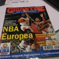 Coleccionismo deportivo: REVISTA GIGANTES DEL SUPERBASKET NÚMERO 526 1995 NBA EUROPEA SIN FICHA. Lote 150757753