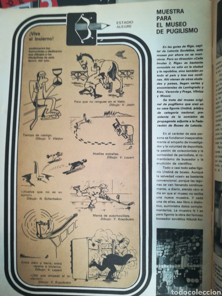 Coleccionismo deportivo: El deporte en la Urss 1980 - Foto 3 - 150763120