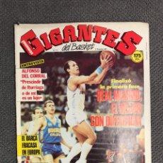 Coleccionismo deportivo: BASKET. REVISTA DE BALONCESTO GIGANTES NO.111 (DICIEMBRE DE 1987). Lote 151426037