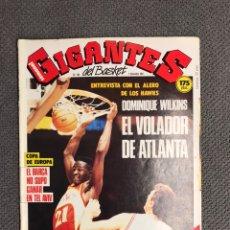 Coleccionismo deportivo: BASKET. REVISTA DE BALONCESTO GIGANTES NO.109 (DICIEMBRE DE 1987). Lote 151427258