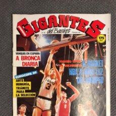 Coleccionismo deportivo: BASKET. REVISTA DE BALONCESTO GIGANTES NO.105 (NOVIEMBRE DE 1987). Lote 151428581