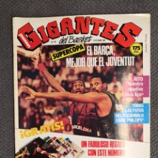 Coleccionismo deportivo: BASKET. REVISTA DE BALONCESTO GIGANTES NO.101 (NOVIEMBRE DE 1987). Lote 151430040