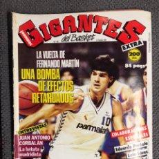 Coleccionismo deportivo: BASKET. REVISTA DE BALONCESTO GIGANTES NO.100 (OCTUBRE DE 1987). Lote 151430808