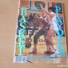 Coleccionismo deportivo: REVISTA NUEVO BASQUET, Nº 130, MARZO 1985, BARCELONA FINALISTA RECOPERO. Lote 151482002