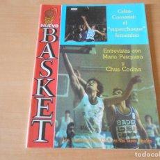 Coleccionismo deportivo: REVISTA NUEVO BASQUET, Nº 62, 31 MARZO 1982, 87-88 CELTA - COMANSI: EL SUPERCHOQUE FEMENINO. Lote 151489962