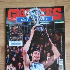Coleccionismo deportivo: GIGANTES DEL BASKET Nº 692 AÑO 1999 - EL TAU SE CONSAGRA. Lote 152293642