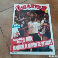 Coleccionismo deportivo: REVISTA GIGANTES DEL BASKET. N° 117. 1988. MAHORN, EL MATÓN DE DETROIT.. Lote 152389618