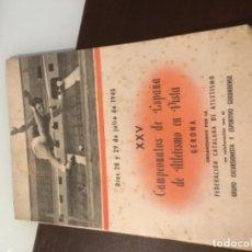 Coleccionismo deportivo: ANTIGUA REVISTA ATLETISMO 1945. Lote 152659090