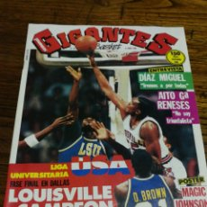 Coleccionismo deportivo: REVISTA GIGANTES DEL BASKET- PORTADA LIGA UNIVERSITARIA, LOUISVILLE-POSTER MAGIC JOHNSON- N°24,1986.. Lote 153047564