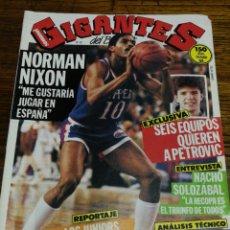 Coleccionismo deportivo: REVISTA GIGANTES DEL BASKET- PORTADA NORMAN NIXON+ POSTER CENTRAL- N°22, 1986.. Lote 153048585