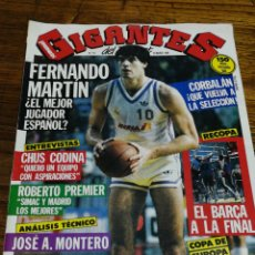Coleccionismo deportivo: REVISTA GIGANTES DEL BASKET- PORTADA FERNANDO MARTÍN+ POSTER CENTRAL- N°18, 1986.. Lote 153050762