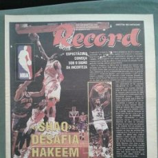 Coleccionismo deportivo: RECORD NBA 94-95. Lote 153332734