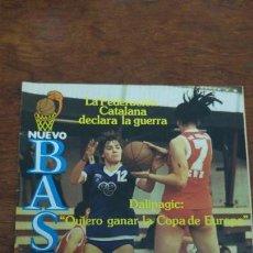 Coleccionismo deportivo: NUEVO BASKET Nº 89 AÑO 1982. Lote 156896414
