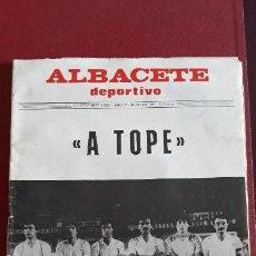 Coleccionismo deportivo: REVISTA ALBACETE DEPORTIVO. 12 SEPTIEMBRE 1983. NUMERO 125. A TOPE. Lote 158280462