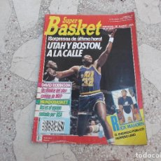 Coleccionismo deportivo: SUPER BASKET Nº 32, POSTER RODNEY MCCRAY, RICK MAHORN,. Lote 158508506