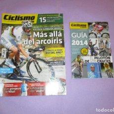 Coleccionismo deportivo: CICLISMO A FONDO - NUM. 352 - EDICION 03 - 2014 - CON POSTER RIGOBERTO URAN Y GUIA TEMPORADA 2014. Lote 159574346