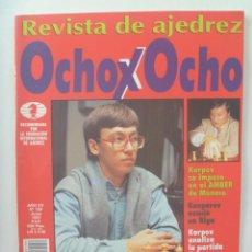 Coleccionismo deportivo: OCHO X OCHO , REVISTA DE AJEDREZ, Nº 159, 1995: KAMSKY VENCEDOR TORNE DOS HERMANAS. Lote 161434186