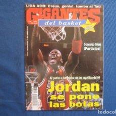 Coleccionismo deportivo: GIGANTES DEL BASKET N.º 646 - 17/23 MARZO 1998. Lote 163024530
