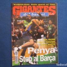 Coleccionismo deportivo: GIGANTES DEL BASKET N.º 674 OCTUBRE 1998. Lote 163025450