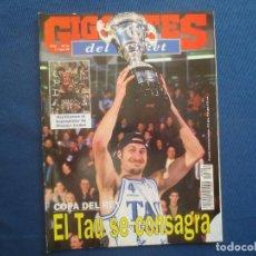 Coleccionismo deportivo: GIGANTES DEL BASKET N.º 692 - FEBRERO 1999 - NO INCLUYE SUPERPÓSTER. Lote 163026762
