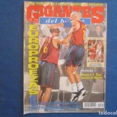 Coleccionismo deportivo: GIGANTES DEL BASKET N.º 695 - FEBRERO 1999. Lote 163027542