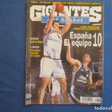 Coleccionismo deportivo: GIGANTES DEL BASKET N.º 696 - 2 / 8 MARZO 1999. Lote 163027846
