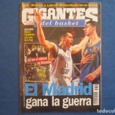Coleccionismo deportivo: GIGANTES DEL BASKET N.º 697 - 9 / 15 MARZO 1999. Lote 163028246