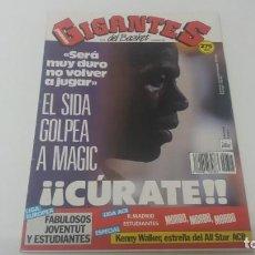 Coleccionismo deportivo: REVISTA DE BALONCESTO GIGANTES DEL BASKET AÑO 1991 N° 315. Lote 163259026