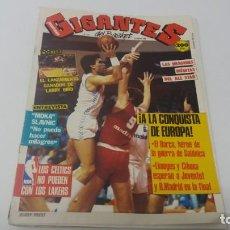 Coleccionismo deportivo: REVISTA DE BALONCESTO GIGANTES DEL BASKET AÑO 1988 N° 121 . Lote 163315890