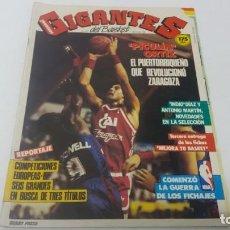 Coleccionismo deportivo: REVISTA DE BALONCESTO GIGANTES DEL BASKET AÑO 1987 N° 103 . Lote 163316618