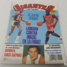 Coleccionismo deportivo: REVISTA DE BALONCESTO GIGANTES DEL BASKET AÑO 1991 N° 292 PÓSTER TOMAS JOFRESA MONTIGALA JOVENTUT. Lote 163319422