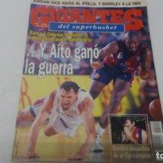 Coleccionismo deportivo: REVISTA DE BALONCESTO GIGANTES DEL BASKET AÑO 1995 N° 499. Lote 163338862