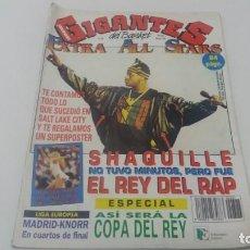 Coleccionismo deportivo: REVISTA DE BALONCESTO GIGANTES DEL BASKET AÑO 1993 N° 383 CON PÓSTER ALL STARS . Lote 163339650