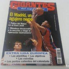 Coleccionismo deportivo: REVISTA DE BALONCESTO GIGANTES DEL SUPERBASKET BASKET AÑO 1994 N° 469 . Lote 163344026
