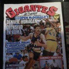 Coleccionismo deportivo: REVISTA GIGANTES DEL BASKET Nº 207 23 OCTUBRE 1989 CON POSTER. Lote 163792242