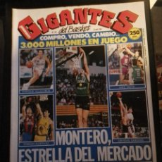 Coleccionismo deportivo: REVISTA GIGANTES DEL BASKET Nº 233 23 ABRIL 1990 CON POSTER. Lote 163792546