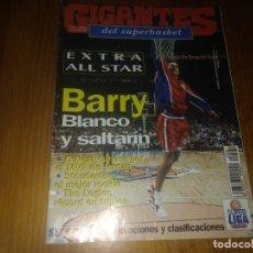 Coleccionismo deportivo: REVISTA DE BALONCESTO GIGANTES DEL BASKET AÑO 1996 N° 537 ALL STAR. Lote 164870510