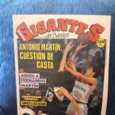 Coleccionismo deportivo: GIGANTES DEL BASKET NUMERO 215 1989. Lote 165004860