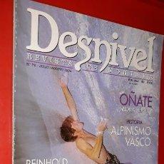 Coleccionismo deportivo: REVISTA DESNIVEL N° 75. JULIO/AGOSTO DE 1992 REVISTA DE MONTAÑA. Lote 165526182