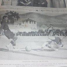 Coleccionismo deportivo: REAL ESPAÑOL FUTBOL CLUB GRANADA ABC1924. Lote 166536462