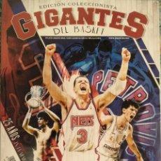 Coleccionismo deportivo: DRAZEN PETROVIC - COLECCIÓN DE REVISTAS ''GIGANTES DEL BASKET'' Y ''SUPERBASKET'' (1986-1993). Lote 166853230