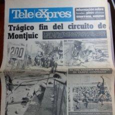 Coleccionismo deportivo: LOTE PRENSA - ACCIDENTE FÓRMULA 1 F-1 EN MONTJUIC 1975 - PORTADAS Y PAG INTERIORES VARIOS PERIÓDICOS. Lote 167165960