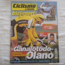Coleccionismo deportivo: REVISTA CICLISMO A FONDO Nº 185 AÑO 2000. OLANO, FREIRE. Lote 167361700